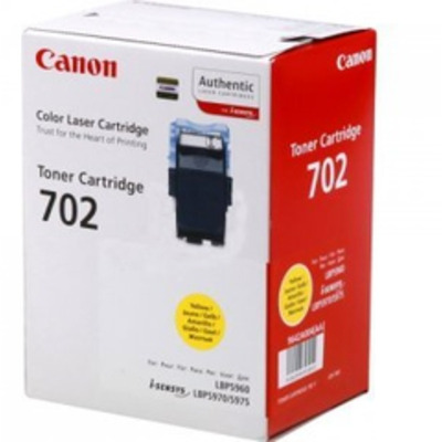 Canon 9642A004 cartridge