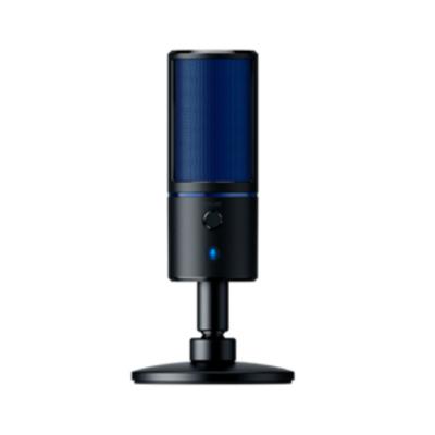 Razer Seiren X - PS4 Microfoon - Zwart,Blauw