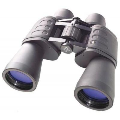 Bresser optics verrrekijker: Hunter 10x50 - Zwart