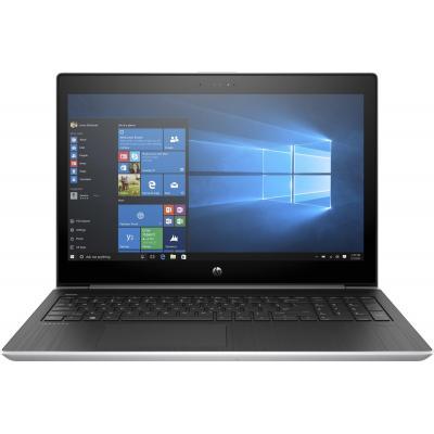 Hp laptop: ProBook 450 G5 - Zilver