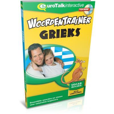 Eurotalk educatieve software: Woordentrainer, Grieks