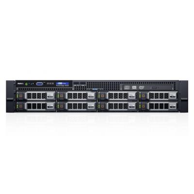 Dell server: PowerEdge R530