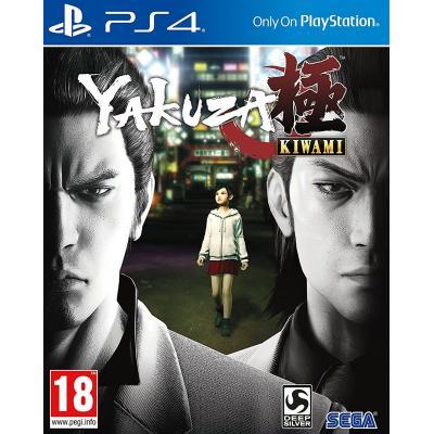 Sega game: Yakuza Kiwami  PS4