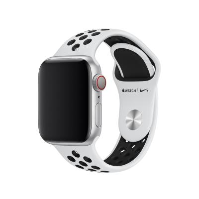 Apple : Sportbandje van Nike - Platina/zwart (40 mm) - S/M en M/L - Zwart, Platina