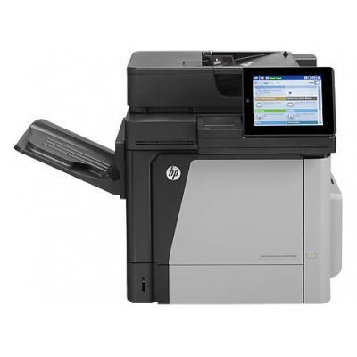 HP CZ248A#B19 multifunctional