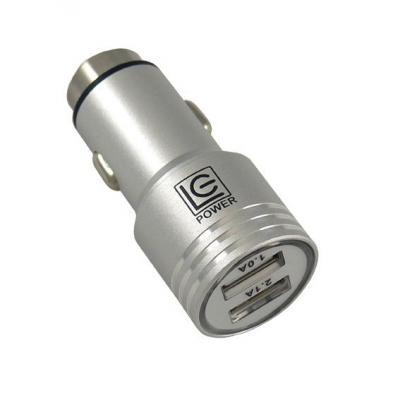 LC-Power LC-USB-CAR-ALU, Car charger Oplader - Aluminium