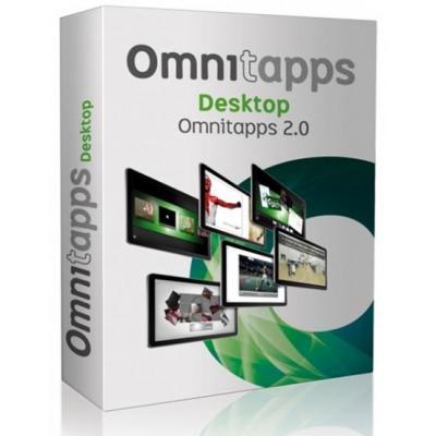 Omnivision software: Desktop