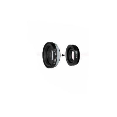 Behello : Lens Set 3-in-1 Black - Zwart