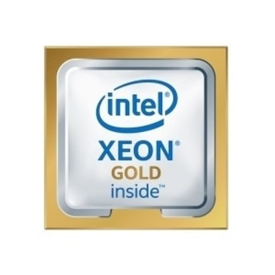 DELL 5218 Processor