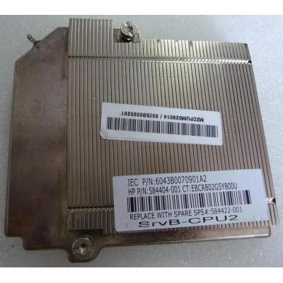 Hp Hardware koeling: 584422-001 - Zilver