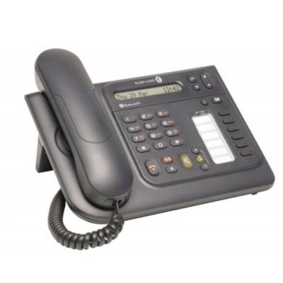 Alcatel-lucent ip telefoon: IP Touch 4018 - Grijs