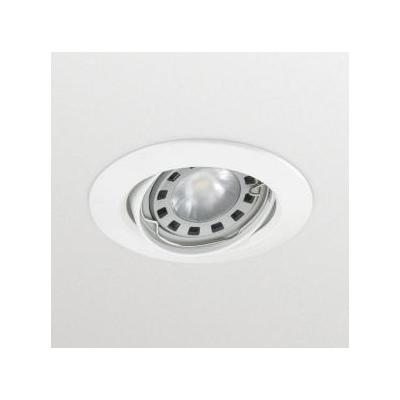 Philips spot verlichting: Zadora LED - Wit