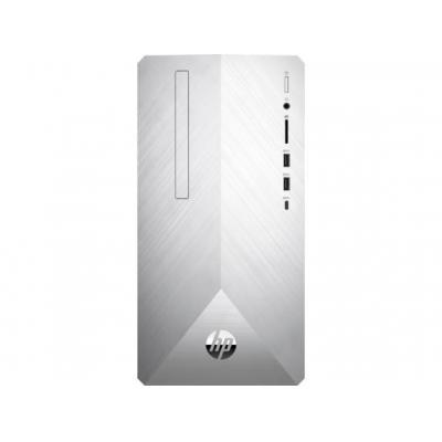 HP Pavilion 595-p0620nd pc - Zilver
