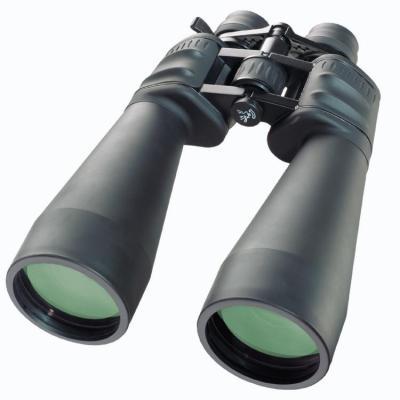 Bresser Optics 1663670 verrrekijker