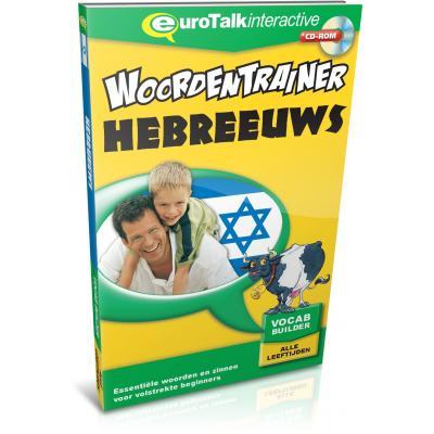 Eurotalk educatieve software: Woordentrainer, Hebreeuws