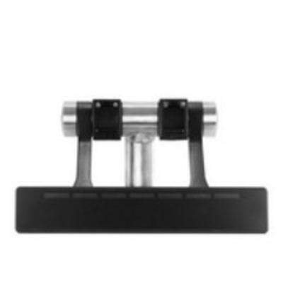 "ADS-TEC Support arm adapter + Additional key module MMx 24"" Montagekit - Zwart"