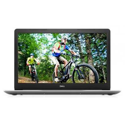 Dell laptop: Inspiron 5570 - Zilver