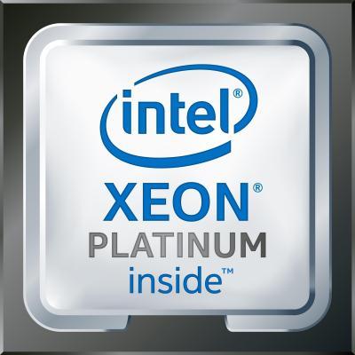 Cisco processor: Xeon Xeon Platinum 8160 (33M Cache, 2.10 GHz)