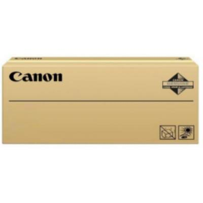 Canon C-EXV47 yellow Drum - Geel