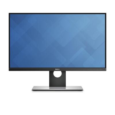 "DELL UltraSharp UP2516D 25"" WQHD IPS PremierColor Monitor - Zwart, Zilver"