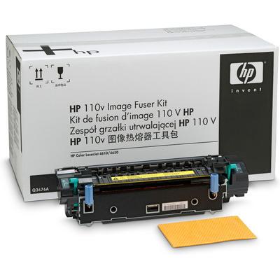 Hp fuser: Color LaserJet Q3676A 110-V Image fuserkit