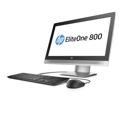 HP all-in-one pc: EliteOne 800 G2 - Zilver