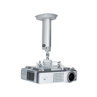 SMS Smart Media Solutions Projector CL F700 A/S Projector plafond&muur steun - Zilver