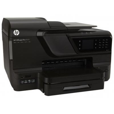 HP multifunctional: OfficeJet 8600 - Zwart, Cyaan, Magenta, Geel