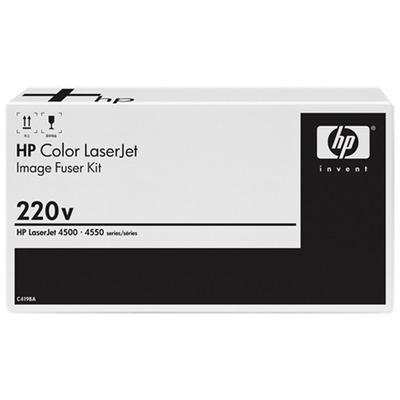 HP Color LaserJet C4198A 220-Vkit Refurbished Refurbished Fuser - Refurbished ZG