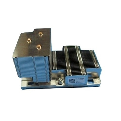 DELL 412-AAIS Hardware koeling - Zilver