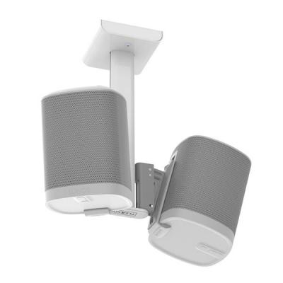 Flexson muur & plafond bevestigings accessoire: Wall Mount for SONOS PLAY:1 - White (Double) - Wit