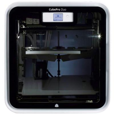 3d systems 3D-printer: CubePro Duo - Metallic