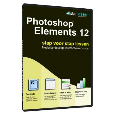 Shareart educatieve software: Staplessen, Adobe Photoshop Elements 12  NL