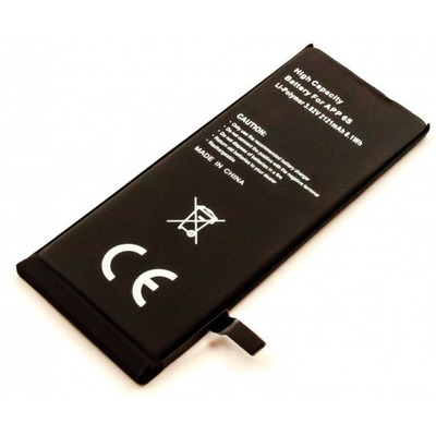 CoreParts MBXAP-BA0054 mobiele telefoon onderdelen