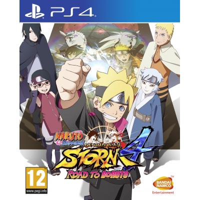 Namco Bandai Games 112016 game