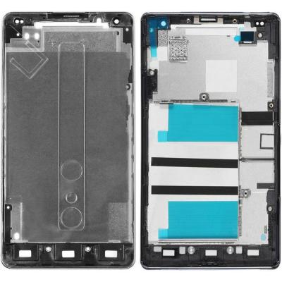 MicroSpareparts Mobile MSPP71939 mobile phone spare part