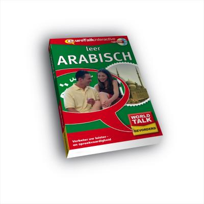 Eurotalk educatieve software: World Talk, Leer Arabisch (Egyptisch)
