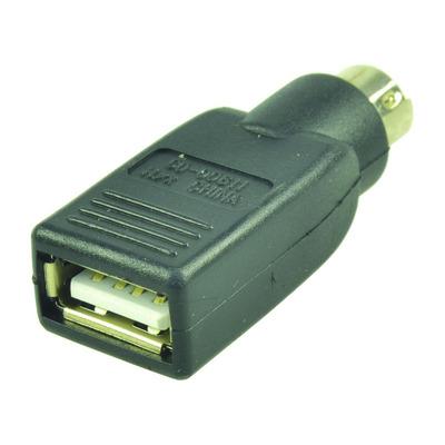 2-Power ADP0001A kabeladapters/verloopstukjes