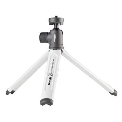 Cullmann tripod: MAGNESIT COPTER CB2.7 - Wit