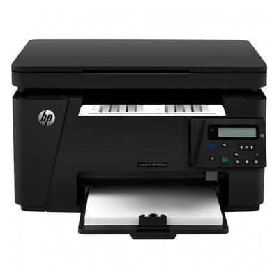 HP CZ173A#B19 multifunctional
