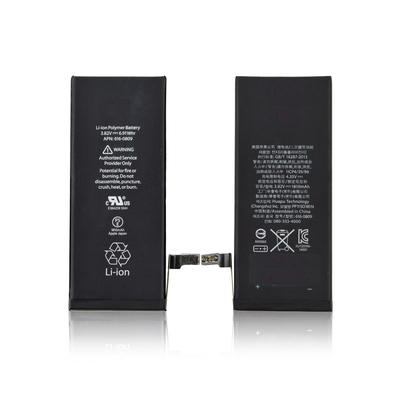 CoreParts 3.82 V, 6.91 Wh, 1810 mAh, Li-ion Polymer Mobile phone spare part
