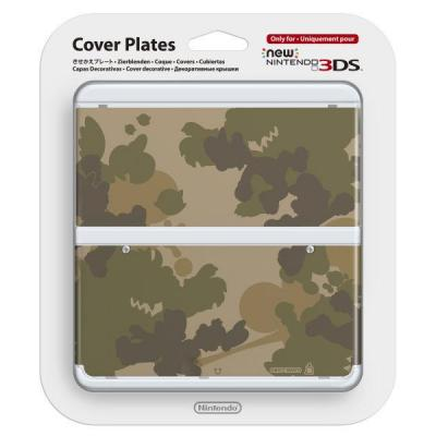 Nintendo portable game console case: New 3DS Cover Plate 017 - Camouflage