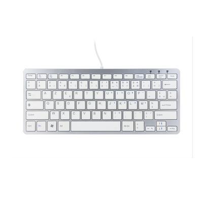 R-go tools toetsenbord: Compact Toetsenbord,  (FR), wit, Bedraad - AZERTY