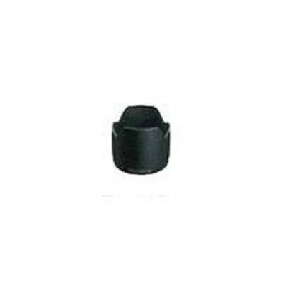 Canon 2700A001 Camera lens adapters