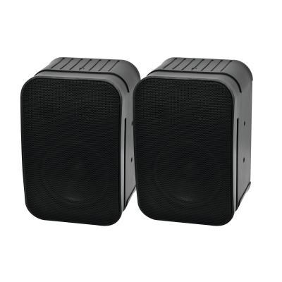 Omnitronic Speaker: Control 1 - Zwart