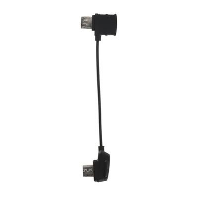 DJI 128509 USB kabel - Zwart