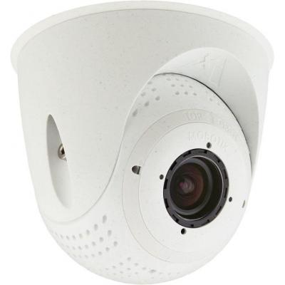 Mobotix PTMount, white Camera-ophangaccessoire - Wit