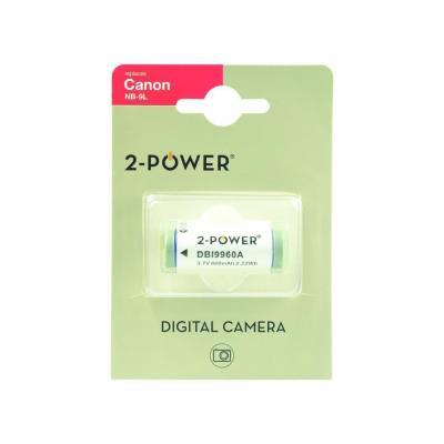 2-power batterij: Digital Camera Battery, Li-Ion, 3.5V, 870mAh, Grey - Grijs