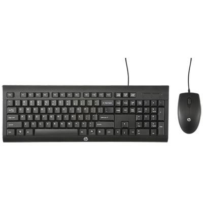 HP C2500 toetsenbord - Zwart