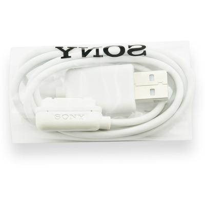 CoreParts MSPP71674 USB kabel - Wit